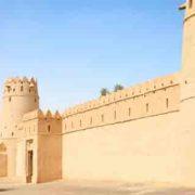 Forte di Jahili