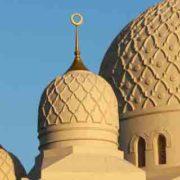 Dettaglio Moschea Jumeirah