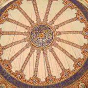 Dettaglio Interni Moschea Blu