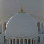Dettaglio Moschea Sheikh Zayed