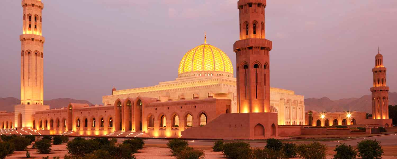 Autentico Oman