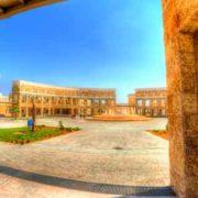 Universita delle Scienze e delle Tecnologie