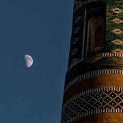 Khiva Dettaglio Minareto