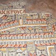 Dettaglio Mosaico di Madaba