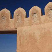 Muscat Dettaglio Castello Quriyat