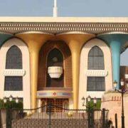 Muscat Palazzo del Sultano