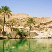 Oasi naturale Wadi Bani Khalid