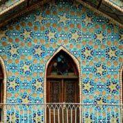 Tiblisi Dettaglio Mosaico