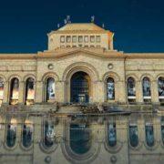 Yerevan Piazza della Repubblica